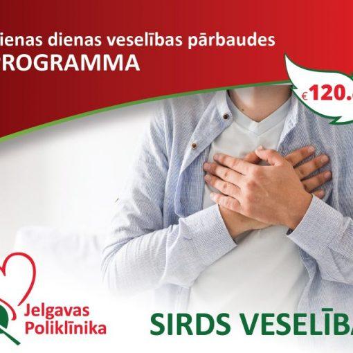Sirds veselība
