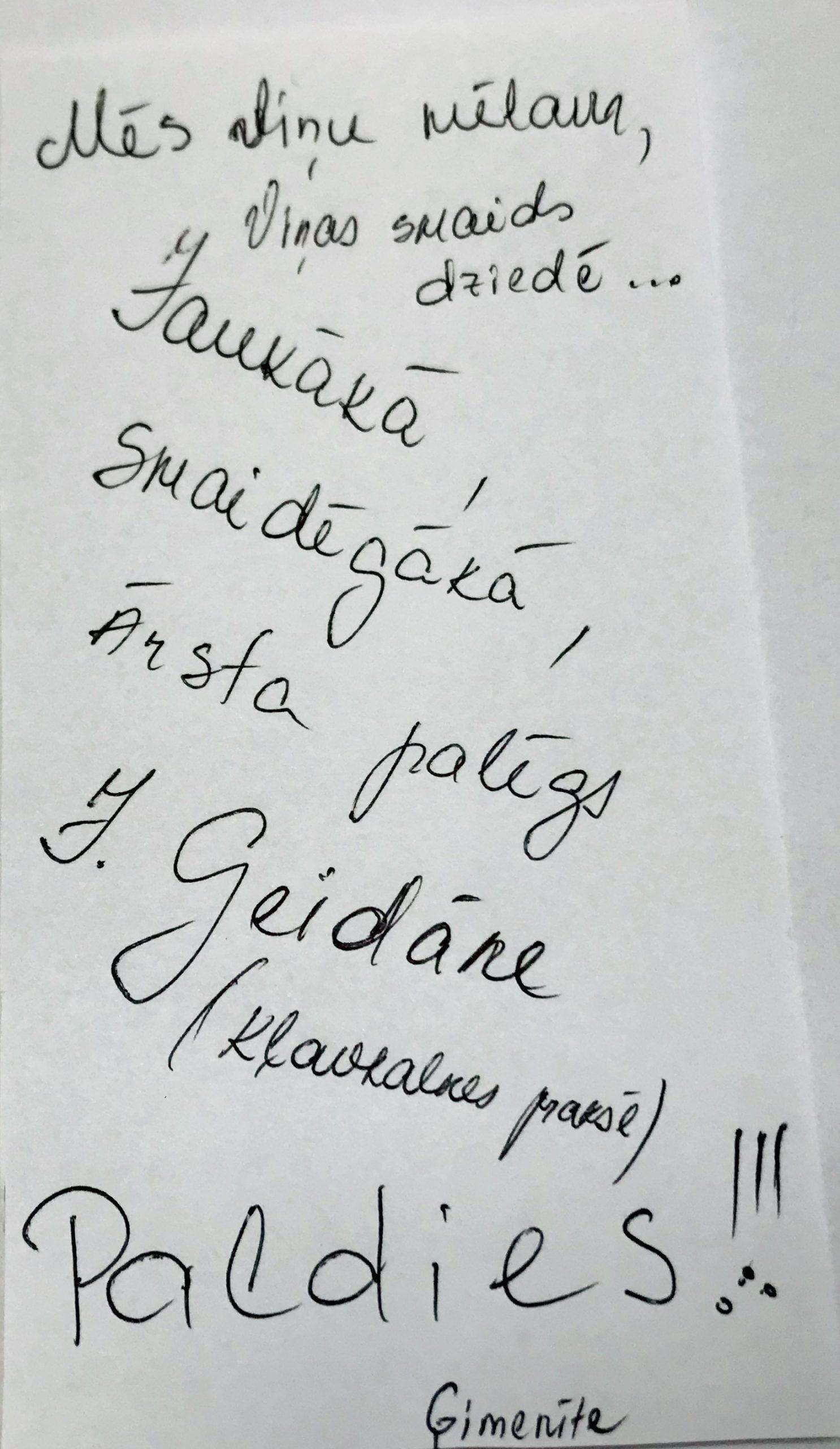 Klientu atsauksmes Jūlija Geidāne